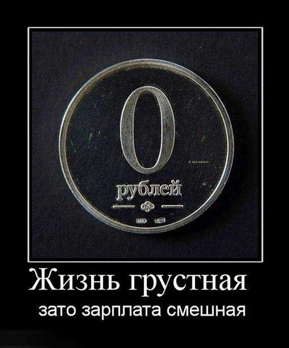 Улыбнись ЕЩЁ :)