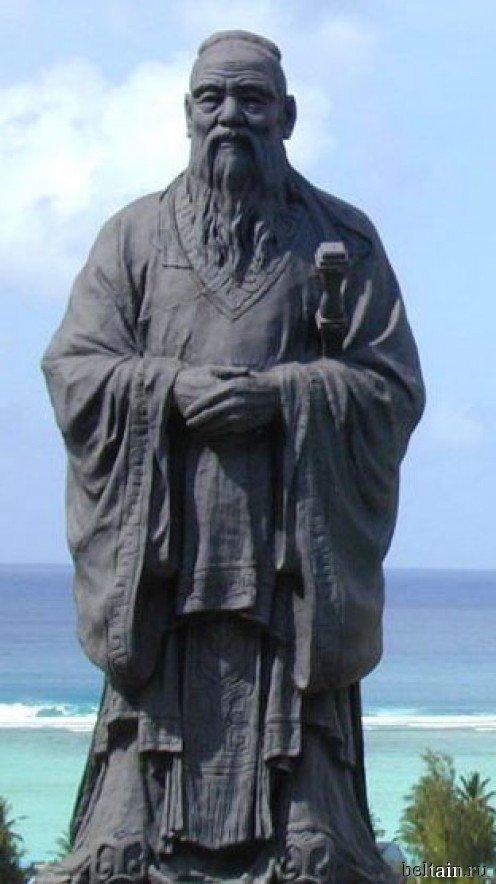 Конфуций (Кун-Цзы)