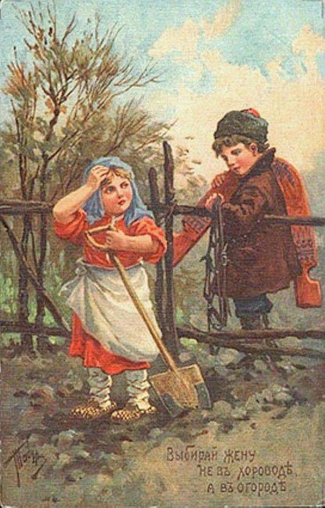 Выбирай жену не в хороводе, а в огороде.