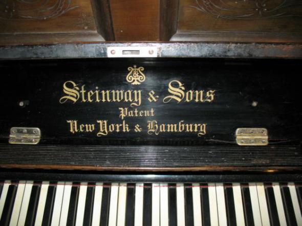 Steinway, как много в этом слове...