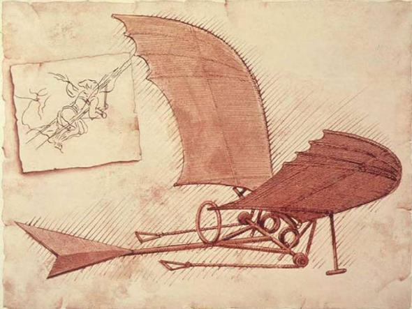 Летательный аппарат 1