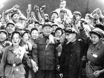 Товарищ Мао