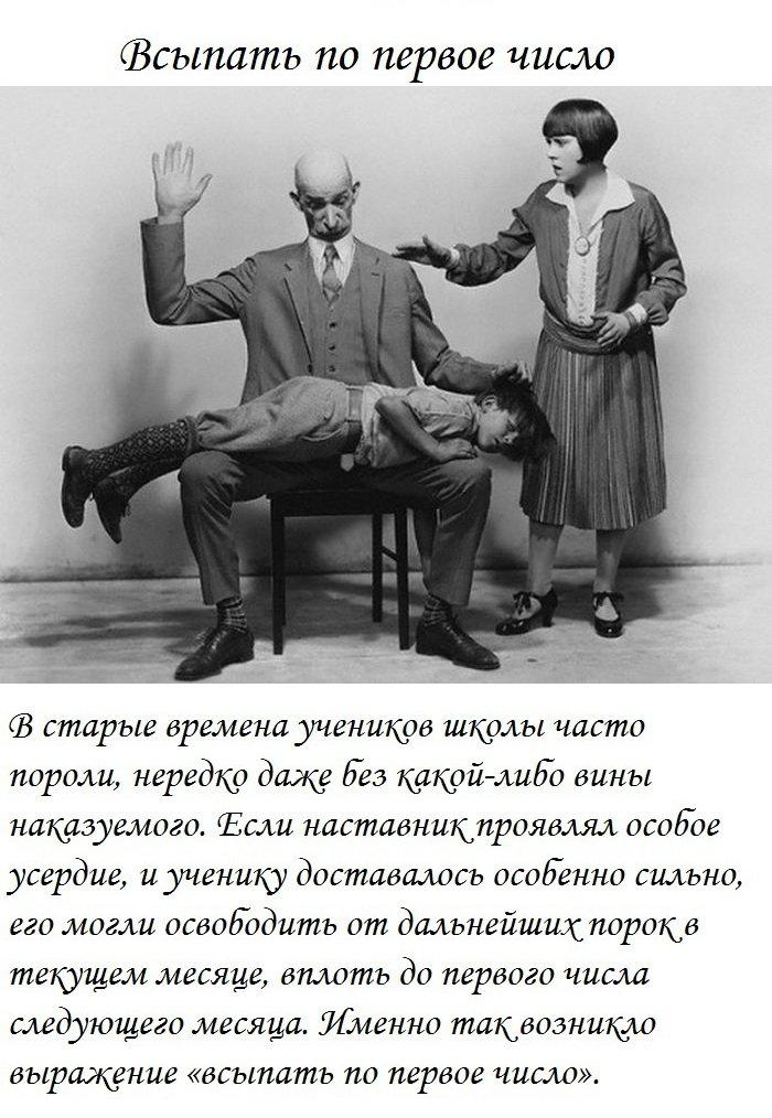 Пословицы, присказки ... старые русские