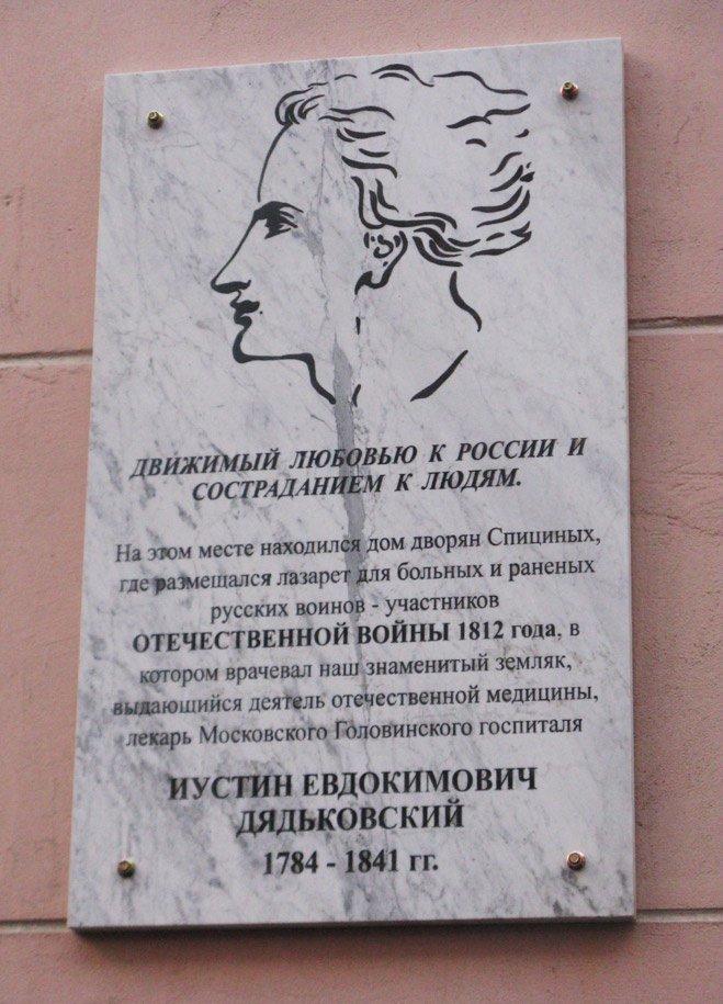 Дядьковский