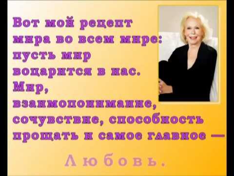 luiza-hei-da-budet-svet-lyubvi1345568979-5033c0d389322