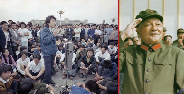 Майдан. Китай 1989 год.