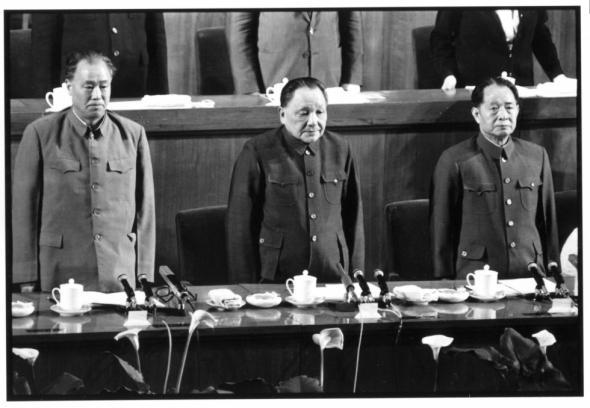 Секретариат ЦК КПК