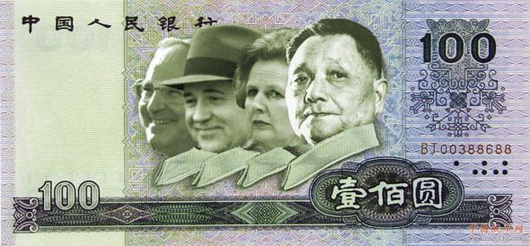 помните уроки Тяньаньмэнь-89