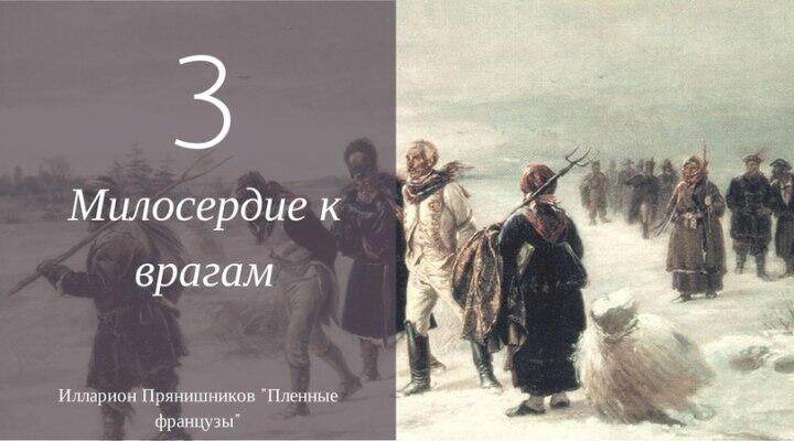 русский3