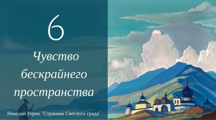 русский6
