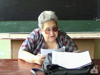 Агранович Софья Залмановна 1