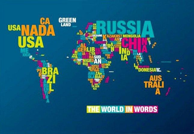 Учите иностранные языки