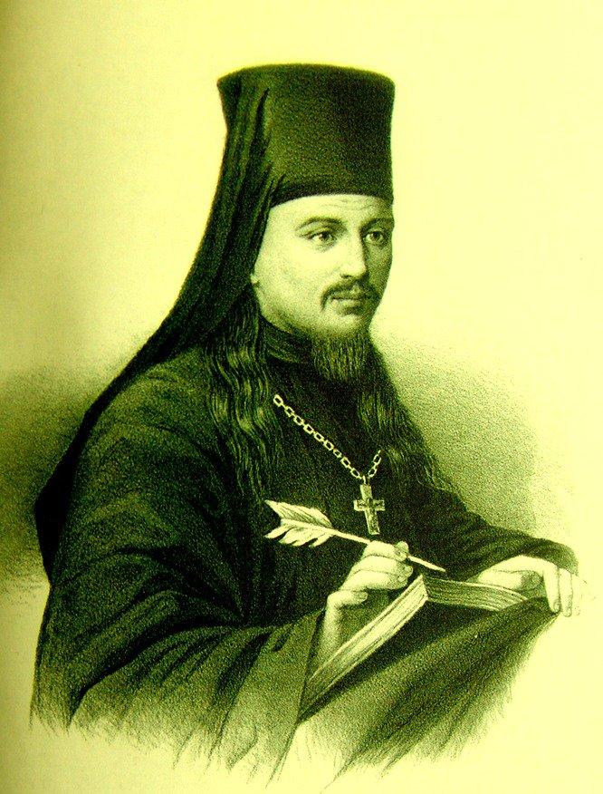 Сергий Веснин