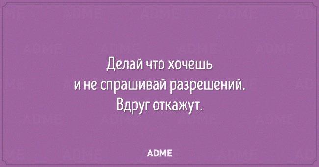 Михаил Литвак. Цитаты.