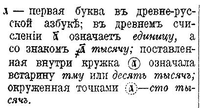 2015-12-28 09-35-01 slovar1.pdf — Просмотр документов - Mozilla Firefox
