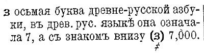 2015-12-28 09-48-50 slovar1.pdf — Просмотр документов - Mozilla Firefox