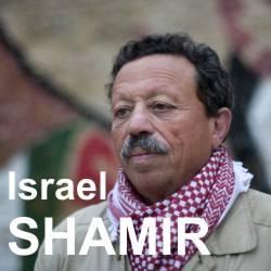 Исраель Шамир