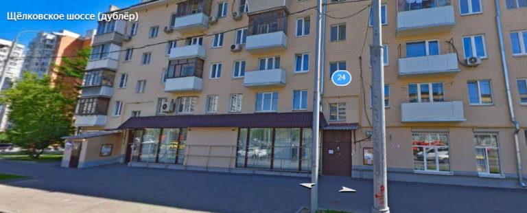 Скрипична мастерская Москва
