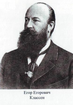 E.E.Klassen